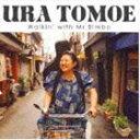 [CD] 浦朋恵/Walkin' with Mr.Bimbo