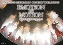 [DVD] モーニング娘。'16コンサートツアー春〜EMOTION IN MOTION〜鈴木香音卒業スペシャル