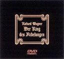 【25%OFF】[DVD] ニーベルングの指輪 楽劇