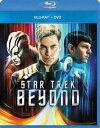 [Blu-ray] スター・トレック BEYOND ブルーレイ+DVDセット