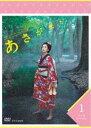 [DVD] 連続テレビ小説 あさが来た 完全版 DVDBOX1
