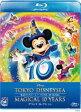 [Blu-ray] 東京ディズニーシー マジカル 10 YEARS グランドコレクション