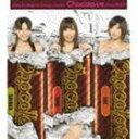 [CD] Chocolove from AKB48/明日は明日の君が生まれる(通常盤A)