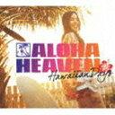 [CD] (オムニバス) アロハ・ヘヴン〜ハワイアン・デイズ