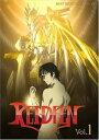 [DVD] REIDEEN(ライディーン) Vol.1