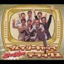 [CD] ハナ肇とクレイジーキャッツ/クレイジー・キャッツ・スーパー・デラックス