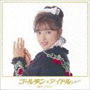 [CD] 国生さゆり/ゴールデン★アイドル Deluxe 国生さゆり(完全生産限定盤/Blu-specCD2+DVD)
