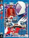 ジャッカー 電撃隊 VOL.2 [DVD]