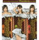 [CD] Chocolove from AKB48/明日は明日の君が生まれる(通常盤B)
