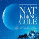 [CD] ナット・キング・コール/永遠のナット・キング・コール〜フライ・ミー・トゥ・ザ・ムーン〜(SHM-CD)