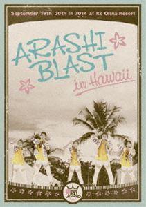 [DVD] 嵐/ARASHI BLAST in Hawaii 【通常盤】