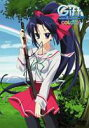 Gift〜eternal rainbow〜 COLOR.3 [DVD]