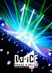 [DVD] Da-iCE Live House Tour 2015-2016 -PHASE 4 HELLO-(通常盤)
