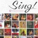 [CD] (オムニバス) シング!-RCA女性ヴォーカル・セレクション