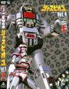 巨獣特捜ジャスピオン VOL.4(完) [DVD]