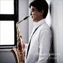 [CD] 須川展也(sax)/Masterpieces