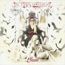 Heavy Metal, Hard Rock - [CD]IN THIS MOMENT イン・ディス・モーメント/BLOOD【輸入盤】