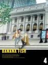 BANANA FISH Blu-ray Disc BOX 4(完全生産限定版) [Blu-ray]