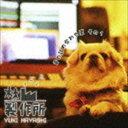 [CD] 林ゆうき/林製作所〜音の詰め合わせ便 その1