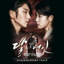 [CD]O.S.T. サウンドトラック/MOON LOVERS : SCARLET HEART (TW)【輸入盤】
