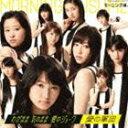 モーニング娘。 / わがまま 気のまま 愛のジョーク/愛の軍団(初回生産限定盤A/CD+DVD) [CD]