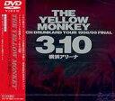 [DVD] THE YELLOW MONKEY/PUNCH DRUNKARD TOUR 1998/99 FINAL〜3・10横浜アリーナ
