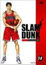 [DVD] SLAM DUNK〜スラムダンク VOL.14