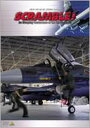 [DVD] SCRAMBLE!-An Everyday Occurrence of The Territorial Air-/スクランブル!-国籍不明機を要...