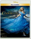 シンデレラ MovieNEX [Blu-ray]