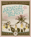 [Blu-ray] 嵐/ARASHI BLAST in Hawaii 【通常盤】