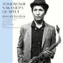 Other - [CD] TOMOYOSHI NAKAMURA QUARTET/SENSE of the COOL
