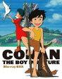 [Blu-ray] 未来少年コナン Blu-rayボックス
