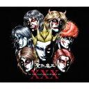 [CD] 聖飢魔II/XXX -THE ULTIMATE WORST-(Blu-specCD2)