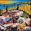 (オムニバス) 100年後の日本人に残したい…究極のグループ・サウンズ [CD]