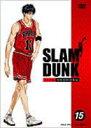 [DVD] SLAM DUNK〜スラムダンク VOL.15