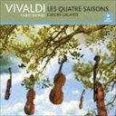 ファビオ・ビオンディ(cond、vn) / ヴィヴァルディ:『四季』『海の嵐』〜協奏曲集『和声と創意への試み』より/協奏曲集『調和の霊感』より [CD]