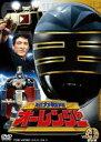 超力戦隊オーレンジャー VOL.4 [DVD]