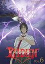 REIDEEN(ライディーン) Vol.6 [DVD]