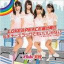 [CD] ぴゅあ娘/LOVE&PEACE届け隊!!/ビギナーズラックでもいいじゃない(Type A)