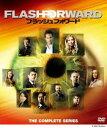 [DVD] フラッシュフォワード コンパクトBOX