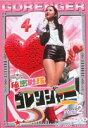 秘密戦隊ゴレンジャー Vol.2 [DVD]