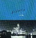 樂天商城 - [CD] LIZARD/彼岸の王国