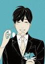 啄木鳥探偵處 四 [DVD]