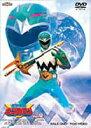 [DVD] 星獣戦隊ギンガマン VOL.2