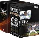 プロフェッショナル 仕事の流儀 DVD BOX XII [DVD]
