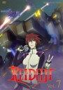 REIDEEN(ライディーン) Vol.7 [DVD]