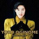 [CD] 荻野目洋子/ゴールデン☆ベスト 荻野目洋子(SHM-CD)