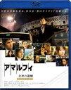 [Blu-ray] アマルフィ 女神の報酬 ビギンズ・セット ブルーレイディスク