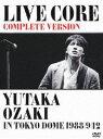[DVD] 尾崎豊/LIVE CORE 完全版 〜 YUTAKA OZAKI IN TOKYO DOME 1988・9・12