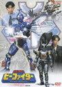 [DVD] 重甲ビーファイター VOL.5
